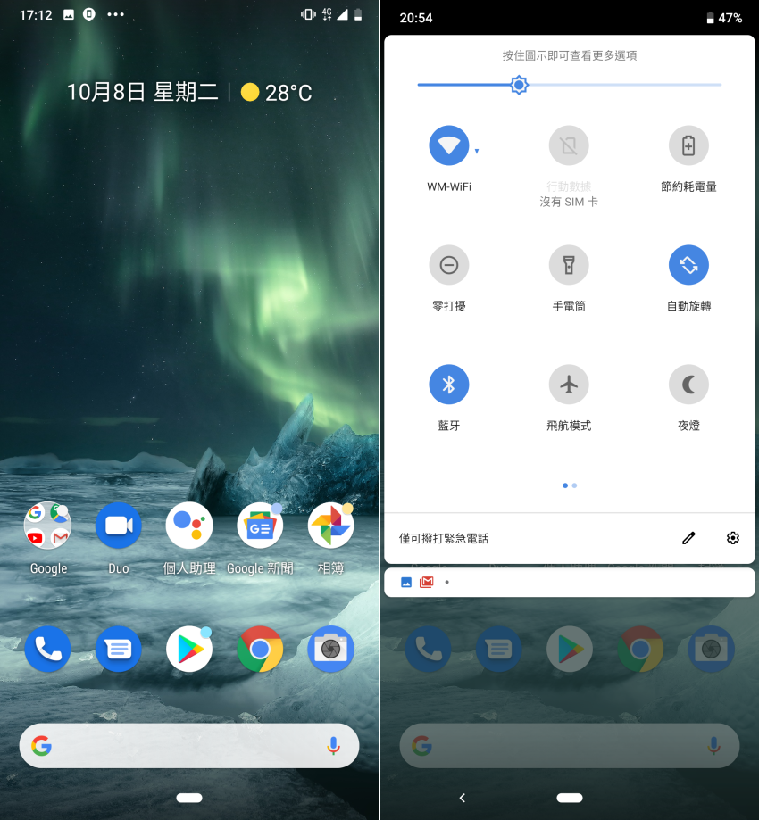 NOKIA 7.2 畫面 (ifans 林小旭) (1).png