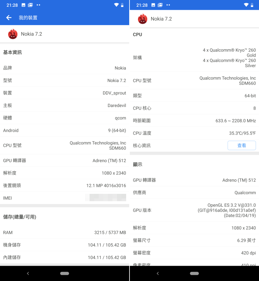 NOKIA 7.2 畫面 (ifans 林小旭) (9).png