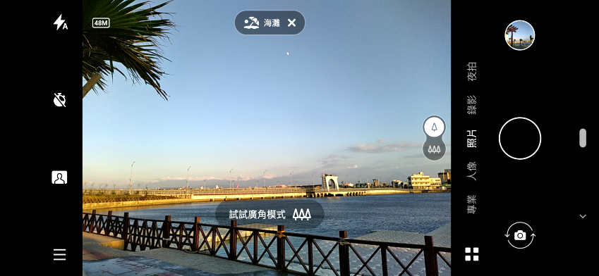 NOKIA 7.2 畫面 (ifans 林小旭) (7).png