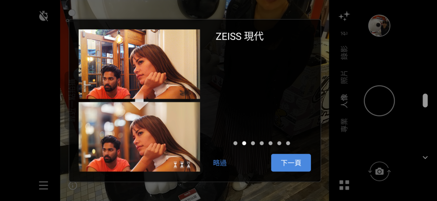 NOKIA 7.2 畫面 (ifans 林小旭) (12).png