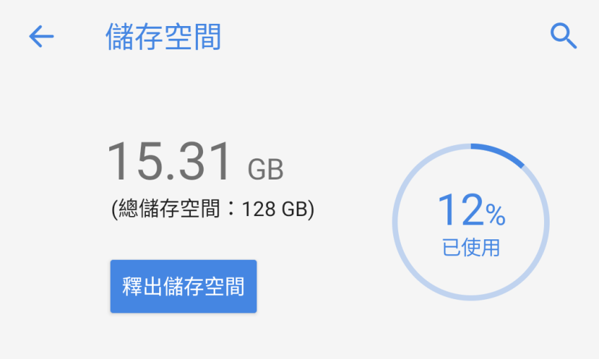 NOKIA 7.2 畫面 (ifans 林小旭) (23).png