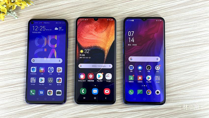 萬把元要選誰?HUAWEI nova 5T 與 OPPO Reno Z、Samsung Galaxy A50 拍照 PK 大對決 (17).png