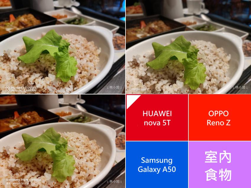 萬把元要選誰?HUAWEI nova 5T 與 OPPO Reno Z、Samsung Galaxy A50 拍照 PK 大對決 (20).png