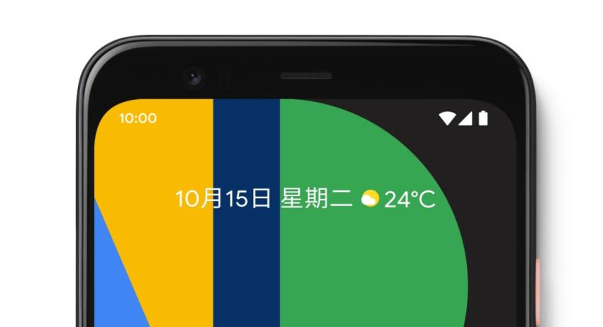 Google Pixel 4 系列發表 (ifans 林小旭) (2).png