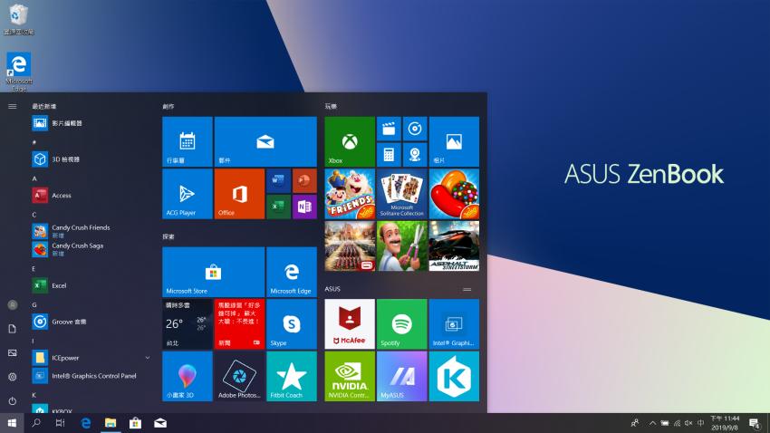 ASUS ZenBook 15 UX534 智慧觸控板 ScreenPad 2.0 筆電畫面 (ifans 林小旭) (20).png