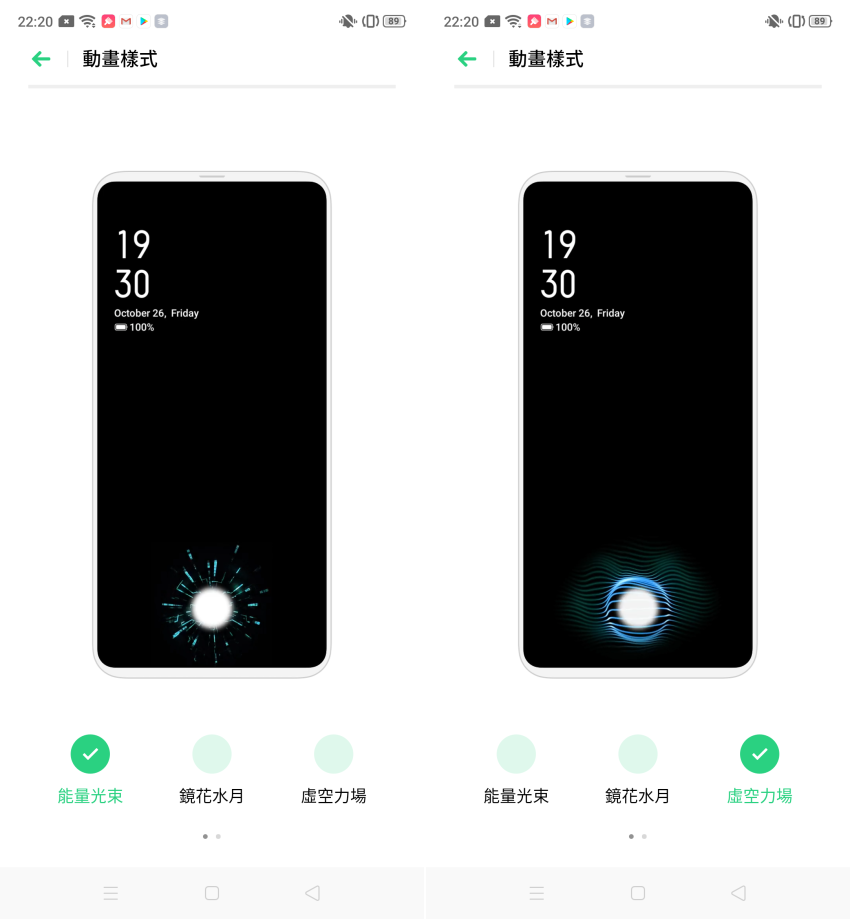 realme XT 畫面 (ifans 林小旭) (19).png