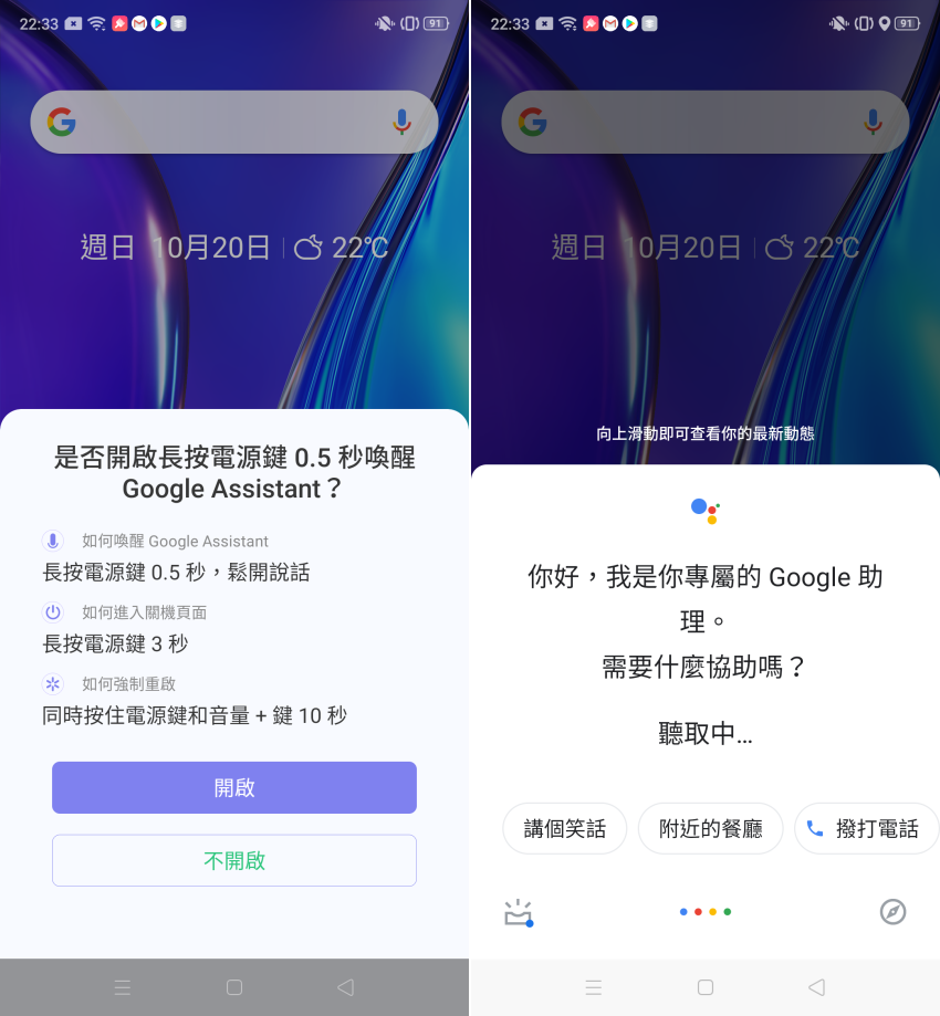 realme XT 畫面 (ifans 林小旭) (20).png