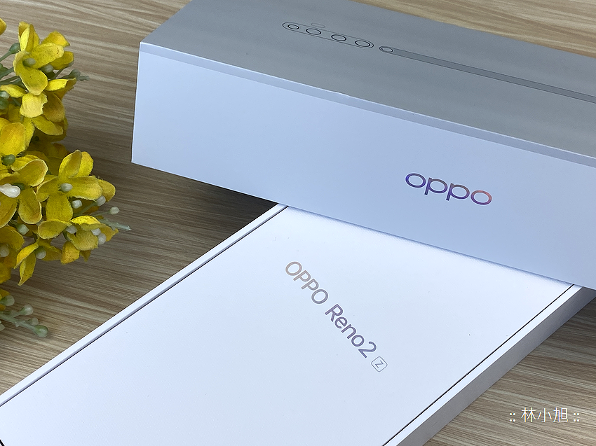 OPPO Reno2 Z 開箱 (ifans 林小旭) (27).png