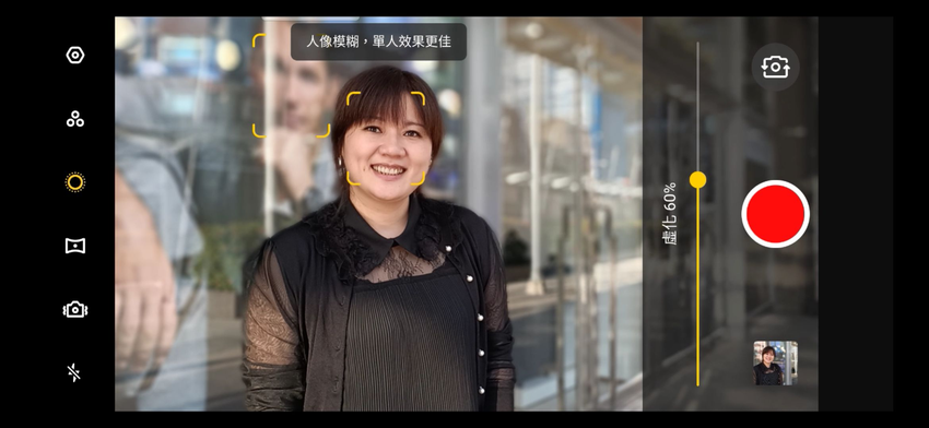 OPPO Reno2 Z 畫面 (ifans 林小旭) (16).png