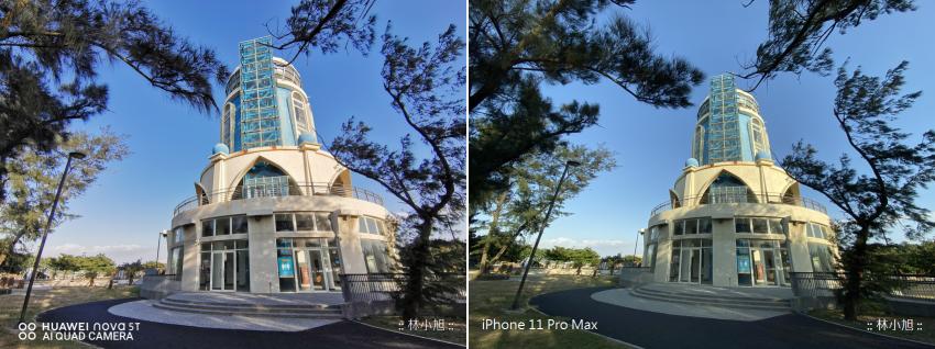 HUAWEI nova 5T PK iPhone 11 Pro Max (5).png