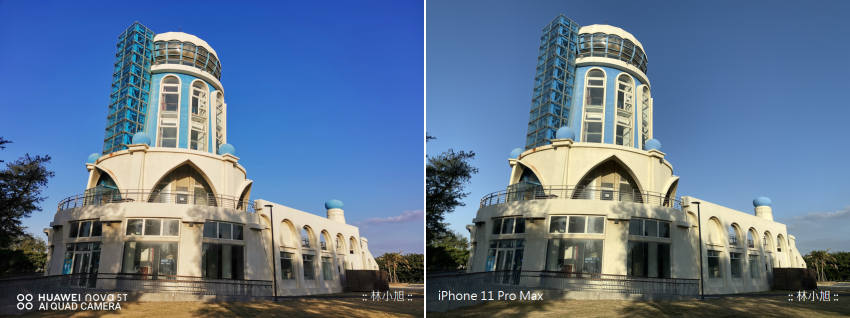 HUAWEI nova 5T PK iPhone 11 Pro Max (7).png