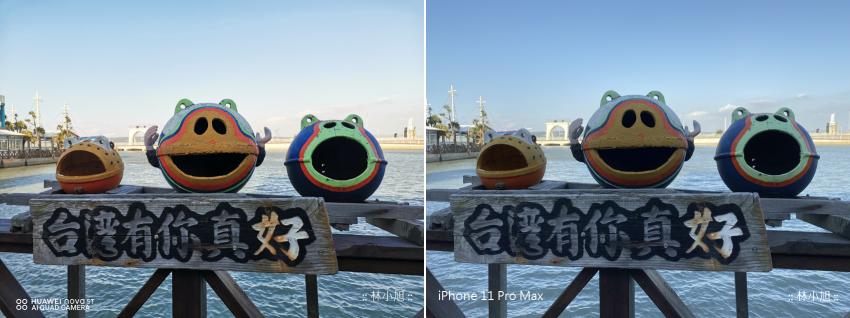 HUAWEI nova 5T PK iPhone 11 Pro Max (4).png