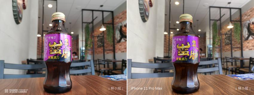 HUAWEI nova 5T PK iPhone 11 Pro Max (3).png