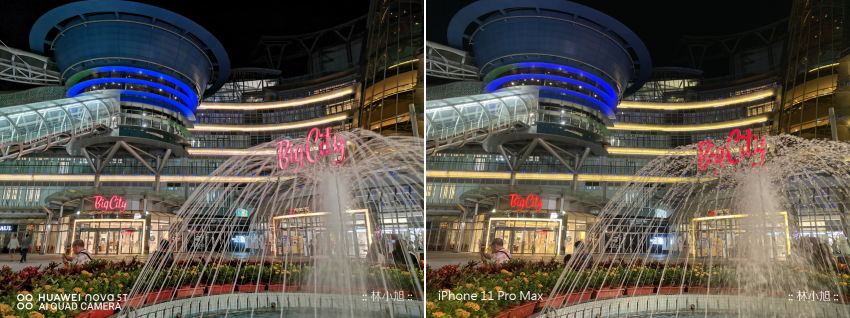 HUAWEI nova 5T PK iPhone 11 Pro Max (16).png