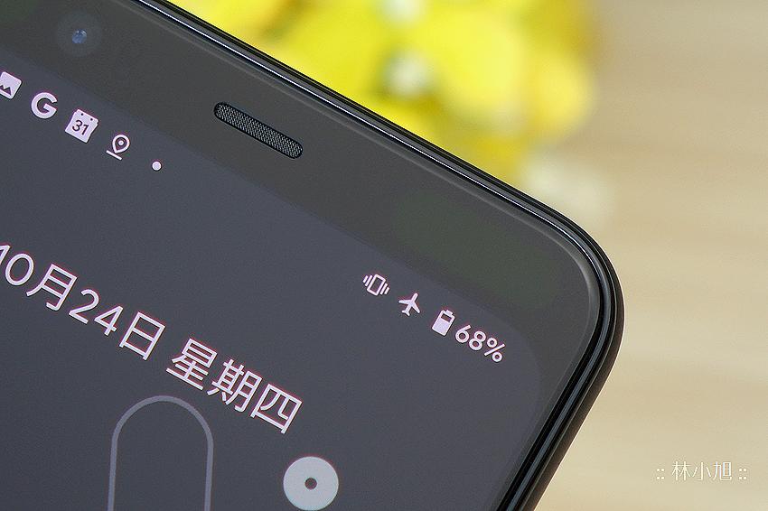 Google Pixel 4 開箱 (ifans 林小旭) (13).png