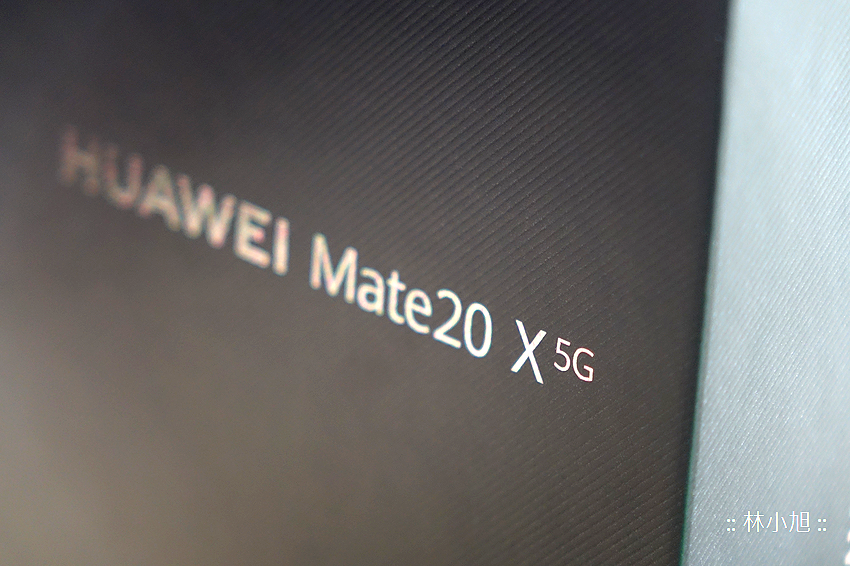 HUAWEI Mate20 X 5G 版開箱 (ifans 林小旭) (13).png