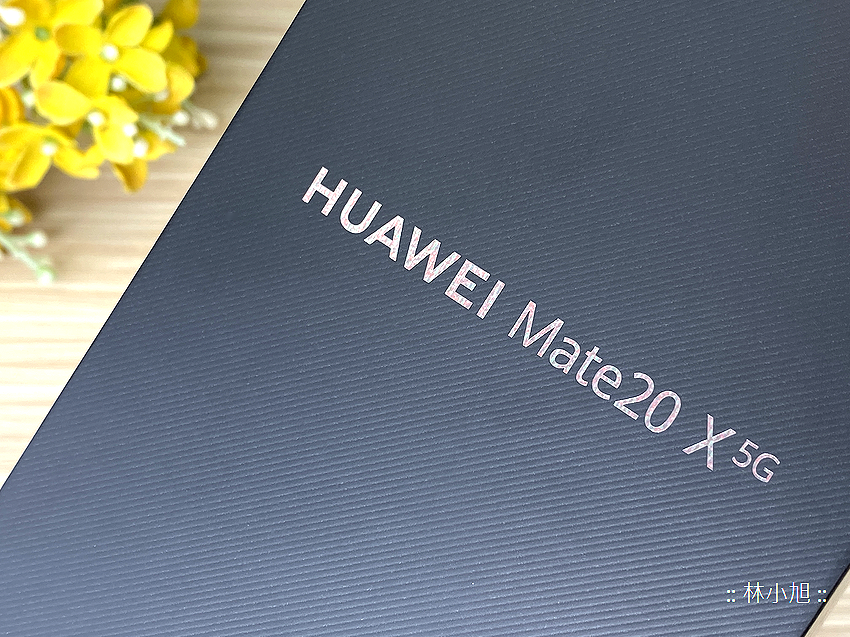 HUAWEI Mate20 X 5G 版開箱 (ifans 林小旭) (15).png
