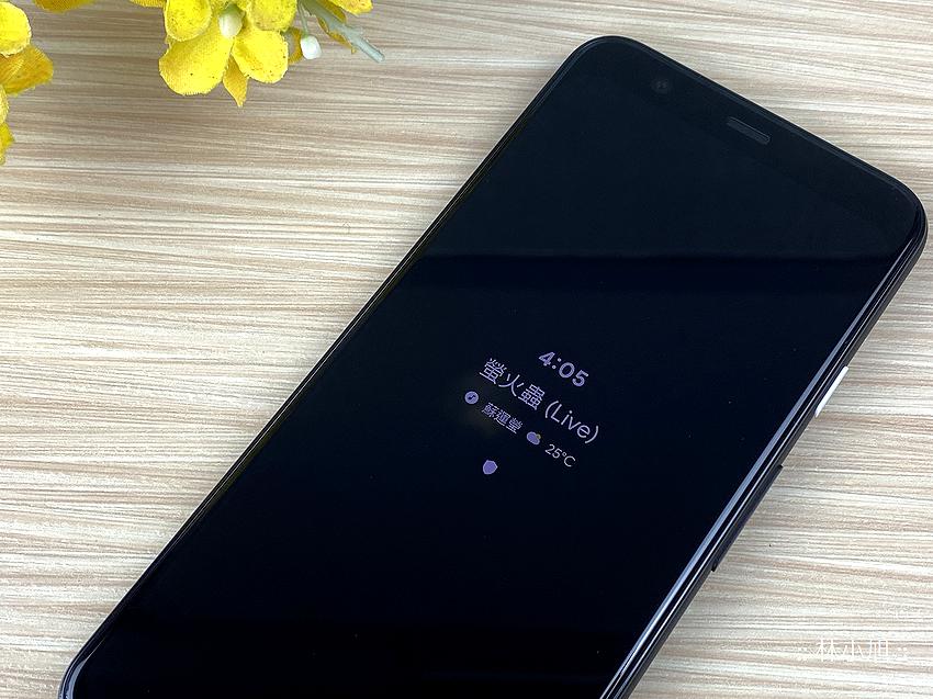 Google Pixel 4 開箱 (ifans 林小旭) (39).png