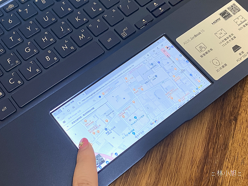 ASUS ZenBook 15 UX534FT 智慧觸控板 ScreenPad 2.0 筆電開箱 (ifans 林小旭) (53).png