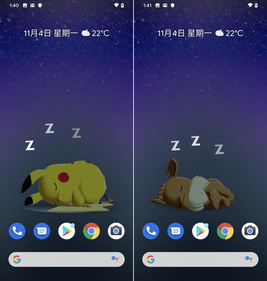 Google Pixel 4 畫面 (ifans 林小旭) (35)