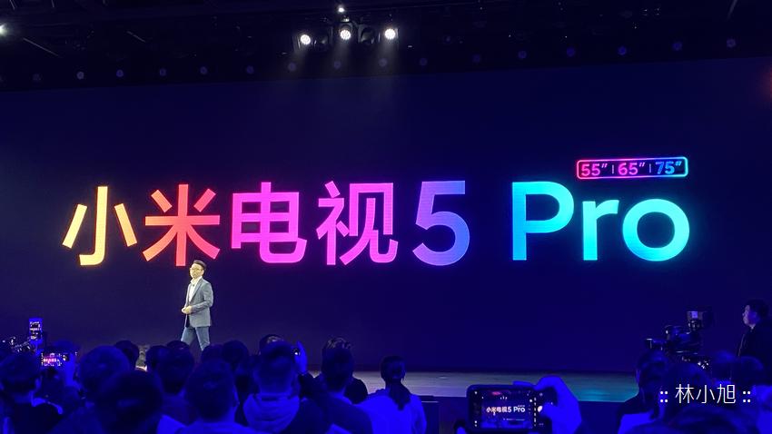 小米電視5 (ifans 林小旭) (4).png