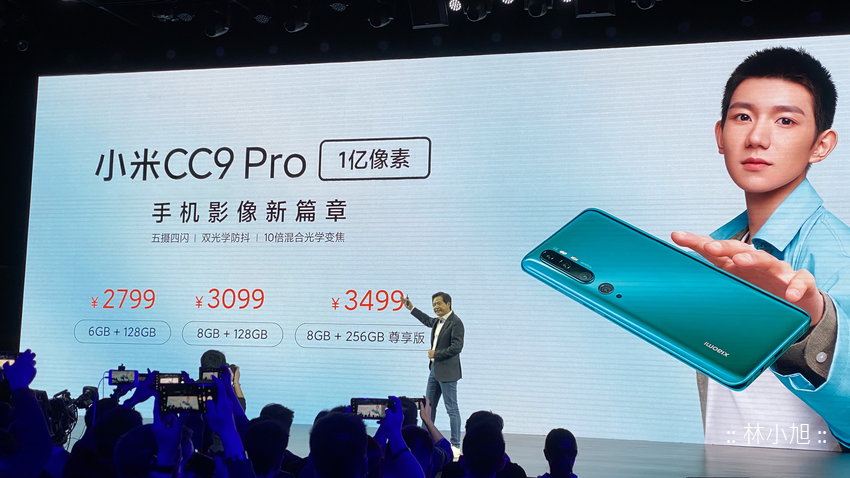 Mi CC9 Pro 發表會 (ifans 林小旭) (32).png