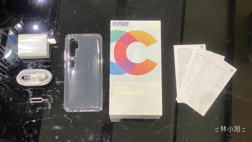 Mi CC9 Pro 發表會 (ifans 林小旭) (69).png