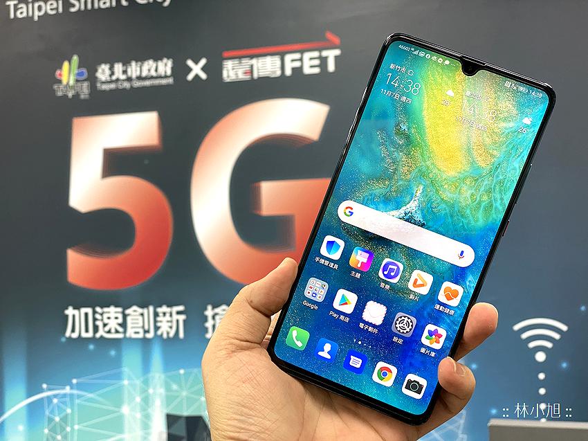 遠傳 5G 實驗室 (ifans 林小旭) (10).png