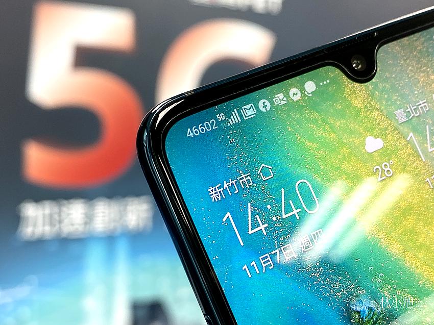 遠傳 5G 實驗室 (ifans 林小旭) (12).png