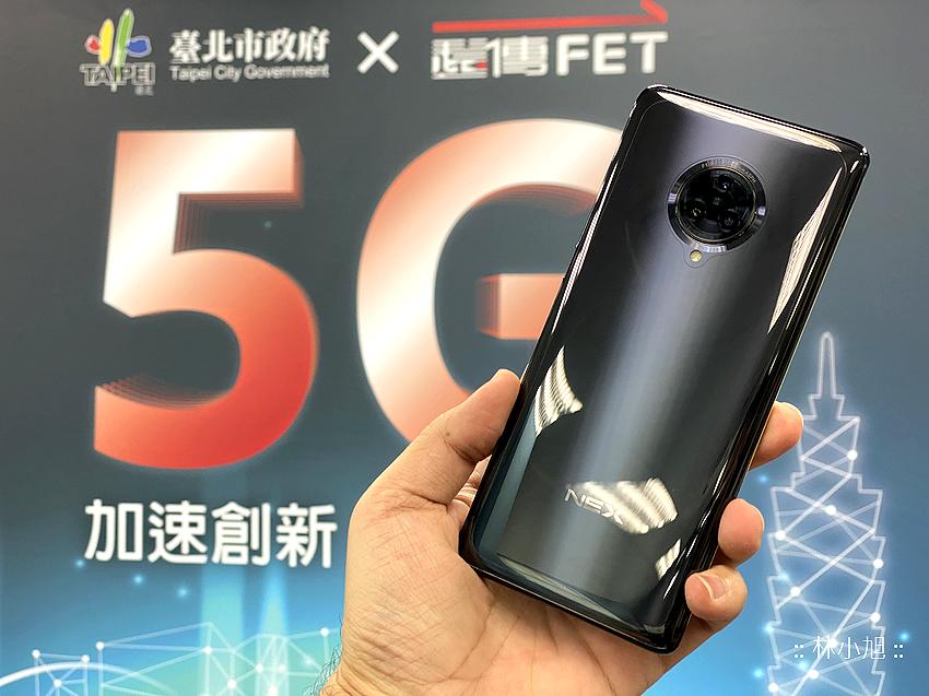 遠傳 5G 實驗室 (ifans 林小旭) (15).png
