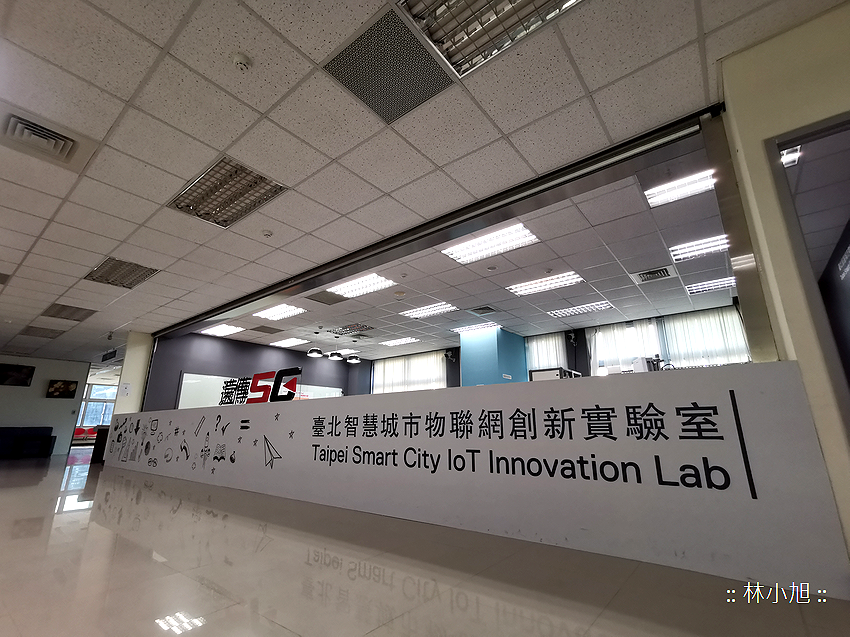 遠傳 5G 實驗室 (ifans 林小旭) (1).png