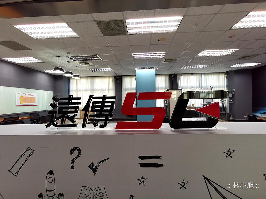遠傳 5G 實驗室 (ifans 林小旭) (24).png