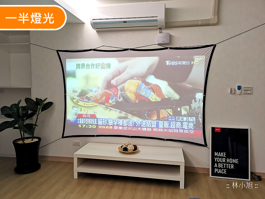OVO 無框電視 K1 投影機開箱 (ifans 林小旭) (48).png