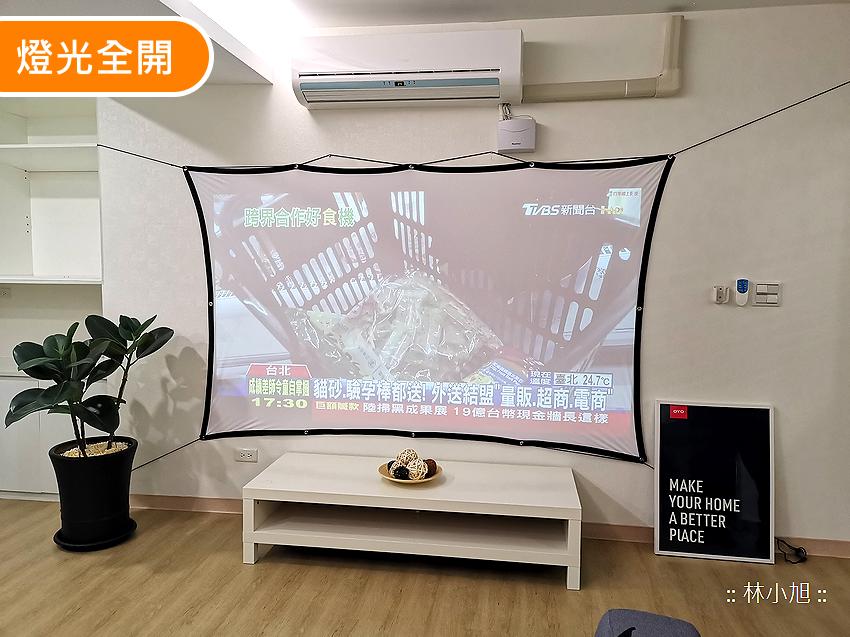 OVO 無框電視 K1 投影機開箱 (ifans 林小旭) (49).png