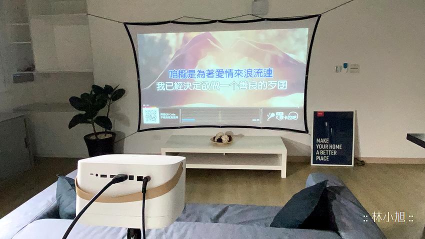 OVO 無框電視 K1 投影機開箱 (ifans 林小旭) (5).png