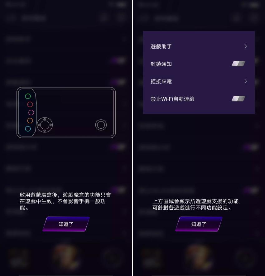 vivo NEX3 開箱 (ifans 林小旭) (21).png