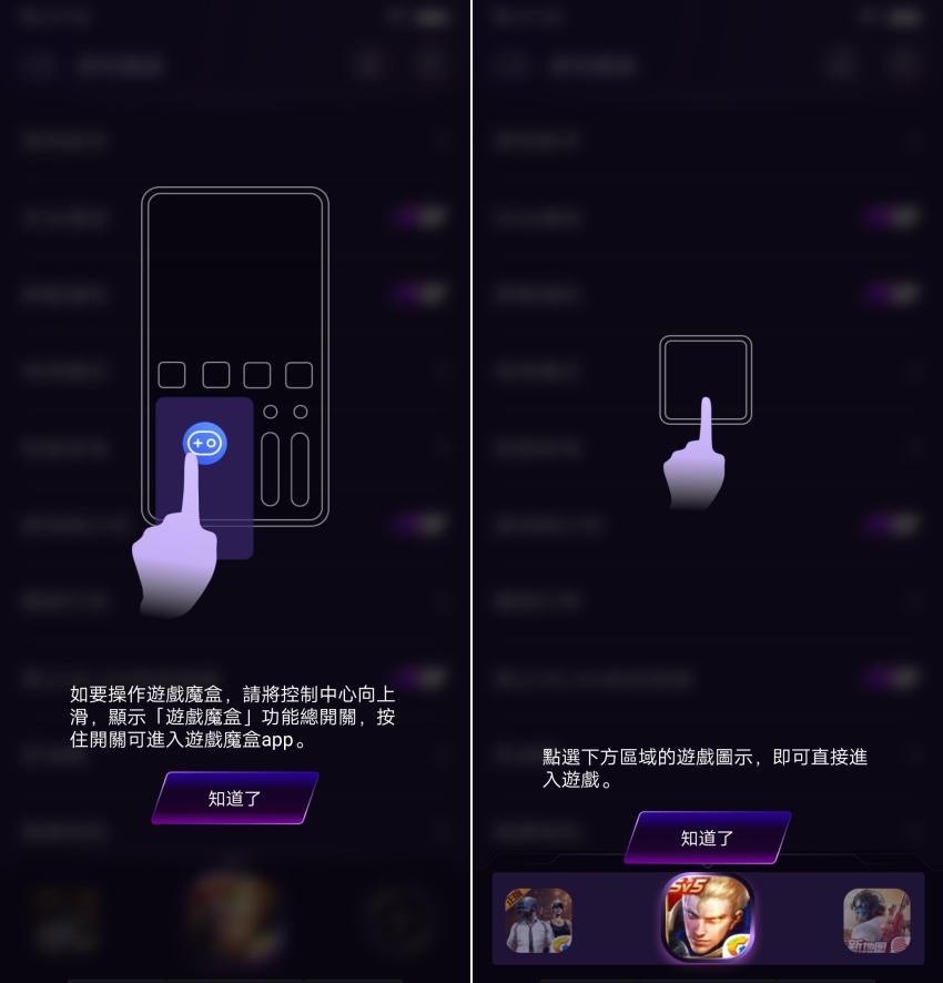 vivo NEX3 開箱 (ifans 林小旭) (22).png