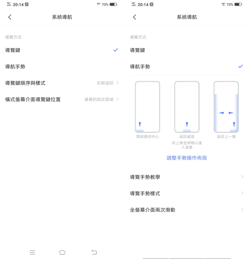 vivo NEX3 開箱 (ifans 林小旭) (8).png