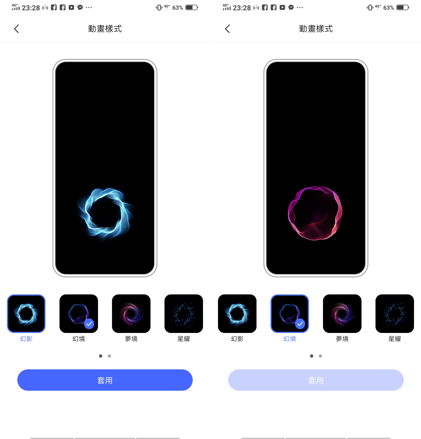 vivo NEX3 開箱 (ifans 林小旭) (13).png