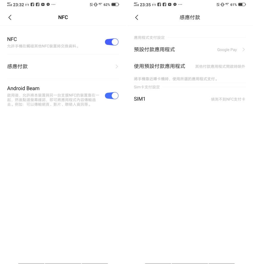 vivo NEX3 開箱 (ifans 林小旭) (17).png