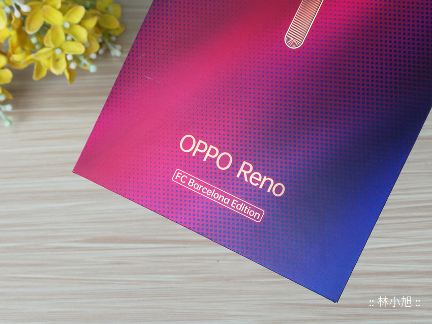 OPPO Reno「巴薩限量版」開箱 (ifans 林小旭) (34).png