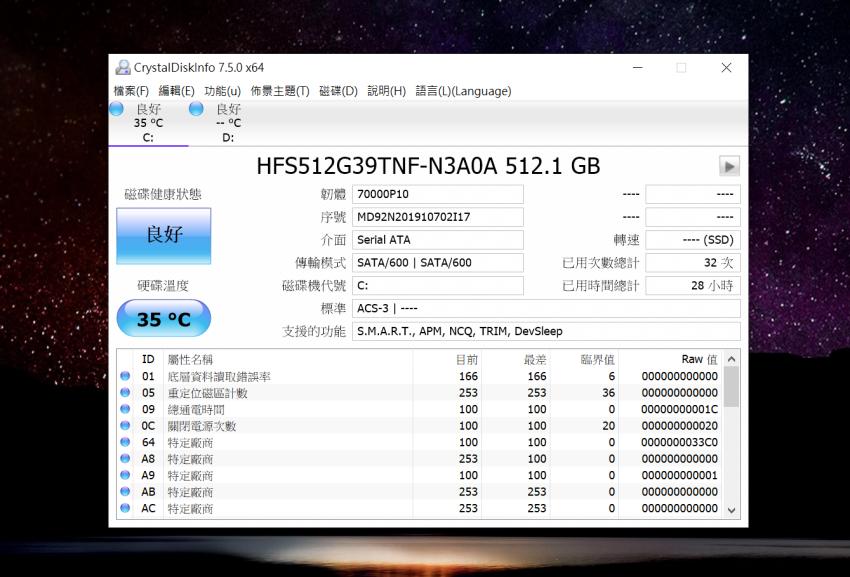 LG Gren 筆記型電腦畫面 (ifans 林小旭) (3).png