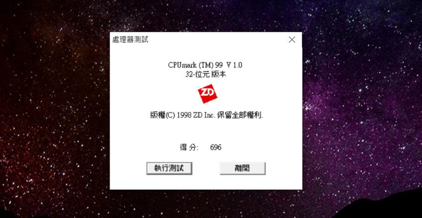 LG Gren 筆記型電腦畫面 (ifans 林小旭) (1).png