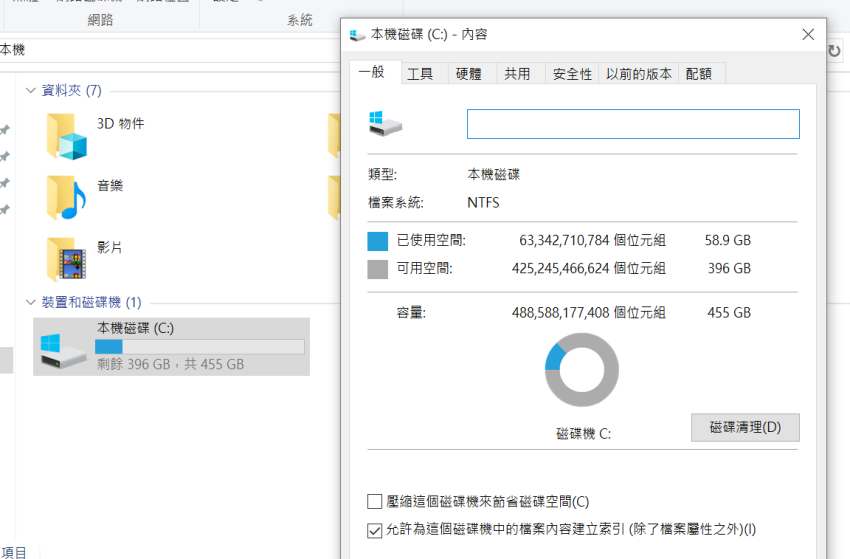 LG Gren 筆記型電腦畫面 (ifans 林小旭) (11).png