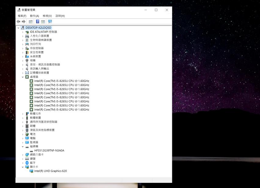 LG Gren 筆記型電腦畫面 (ifans 林小旭) (14).png