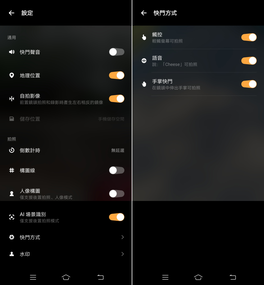 vivo Y19 畫面 (ifans 林小旭) (3).png