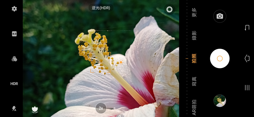 vivo Y19 畫面 (ifans 林小旭) (10).png