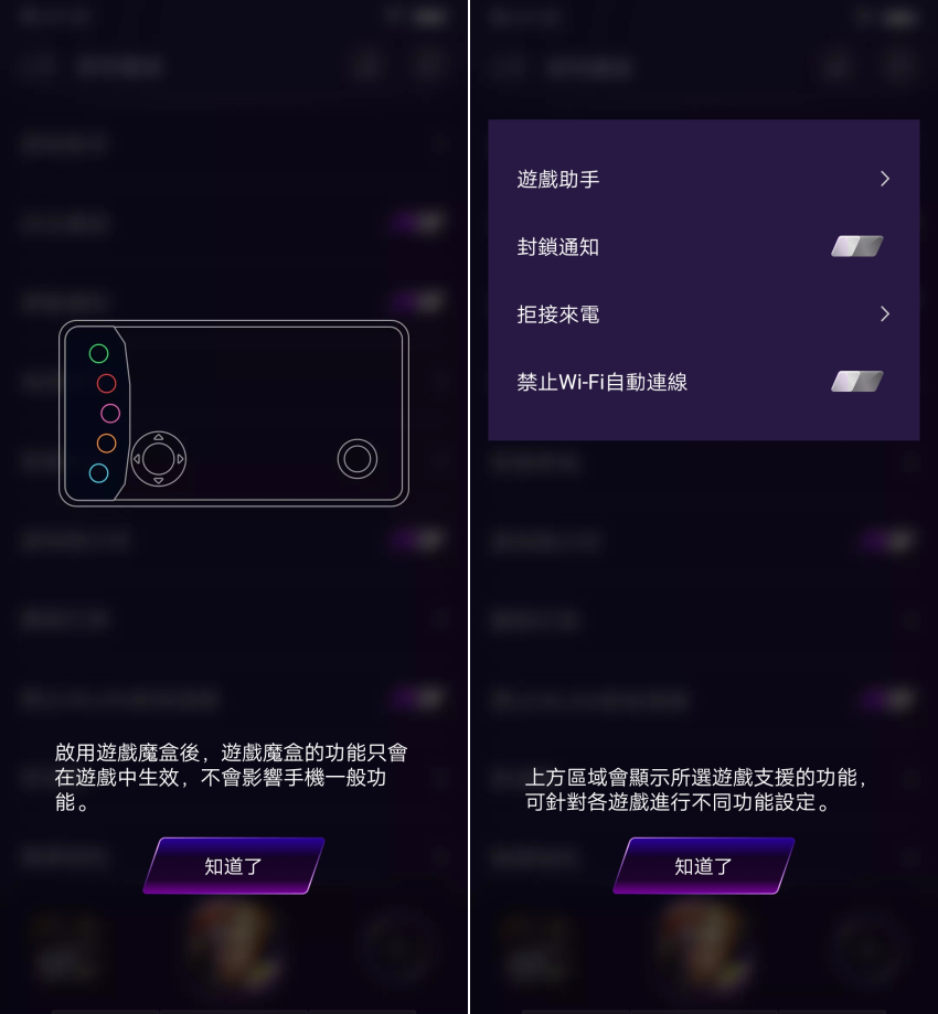 vivo Y19 畫面 (ifans 林小旭) (18).png