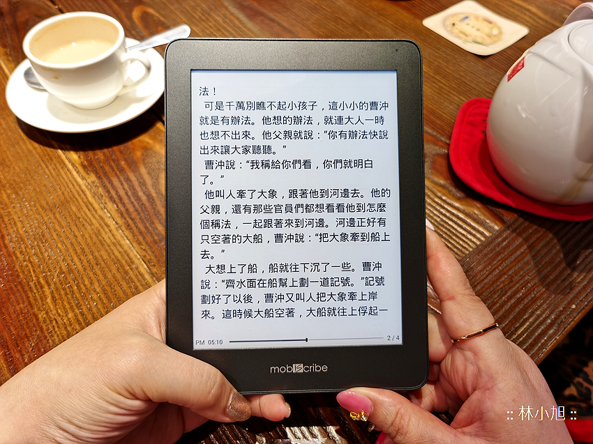 MobiScribe 電子筆記本開箱 (ifans 林小旭) (30).png