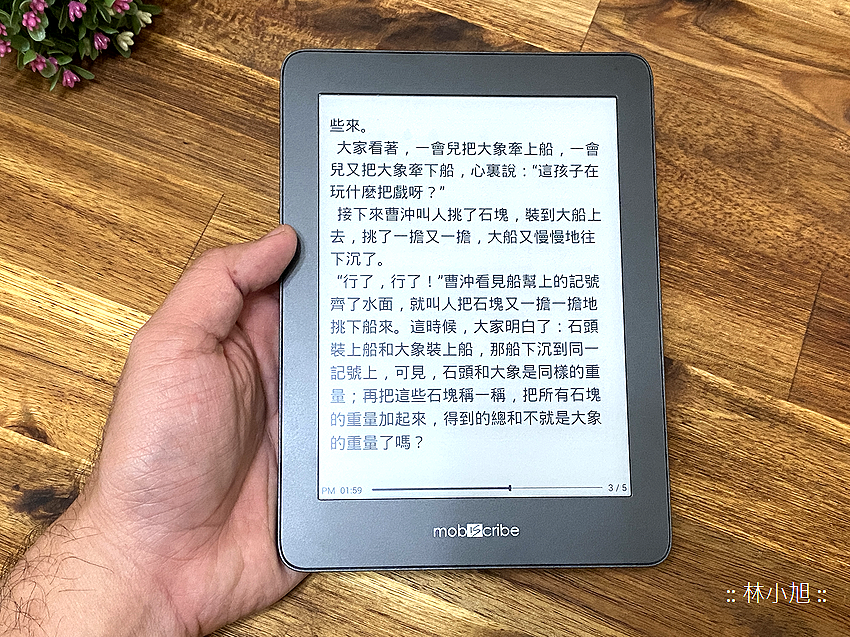 MobiScribe 電子筆記本開箱 (ifans 林小旭) (62).png